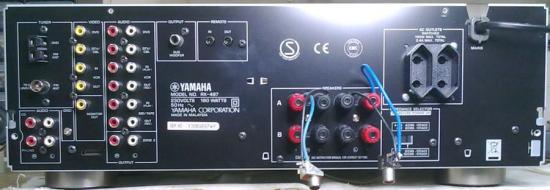 Amplificateur RX-497 Yamaha - Arrière