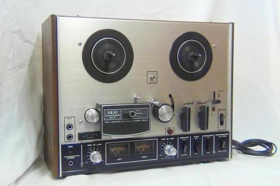 Magnétophone Stéréo 4000DS MkII AKAI - Année 1976
